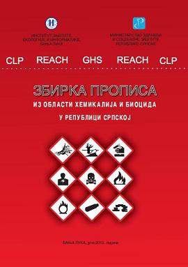 zbirka propisa hemikalije 2010-1