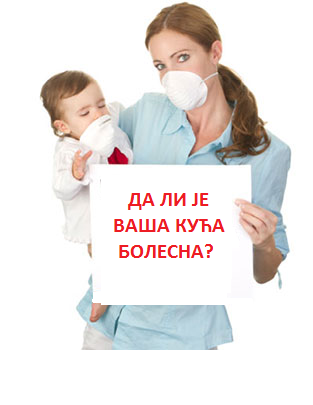 %d1%81%d0%b1%d1%81-12-cirilica